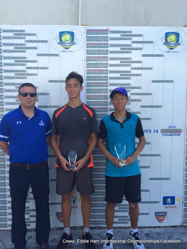 Chun Hsin Tseng, Thiago Augustin Tirante, Eddie Herr International Championships 2015