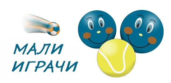 Sajt o dečjem tenisu Mali igrači