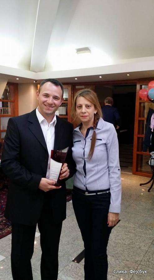 Danilo Šakić, Najbolji trener za stvaranje mladih teniskih nada u 2015. godini, YuEco televizija Subotica