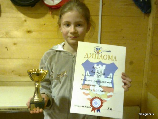 Mala teniserka Anastasija Arsić, Teniski klub Dril
