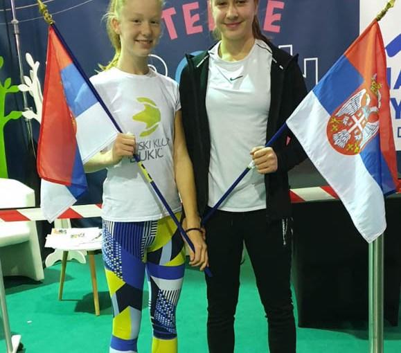Dunja Marić, Klara Vaja, LES PETITS AS LE MONDIAL LACOSTE, Le Petits As, Tarb Francuska, Tennis Europe European Tour
