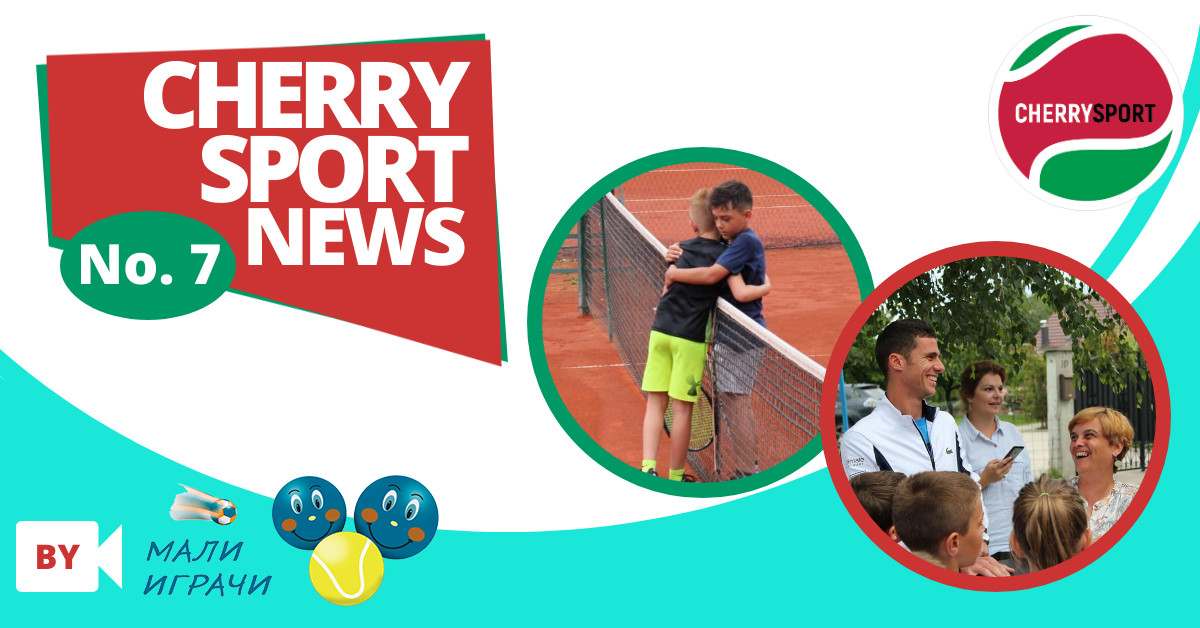 Cherry Sport, Cherry Sport News by Mali igrači, Cherry Cup Skopje 2020, Dečiji svet tenisa