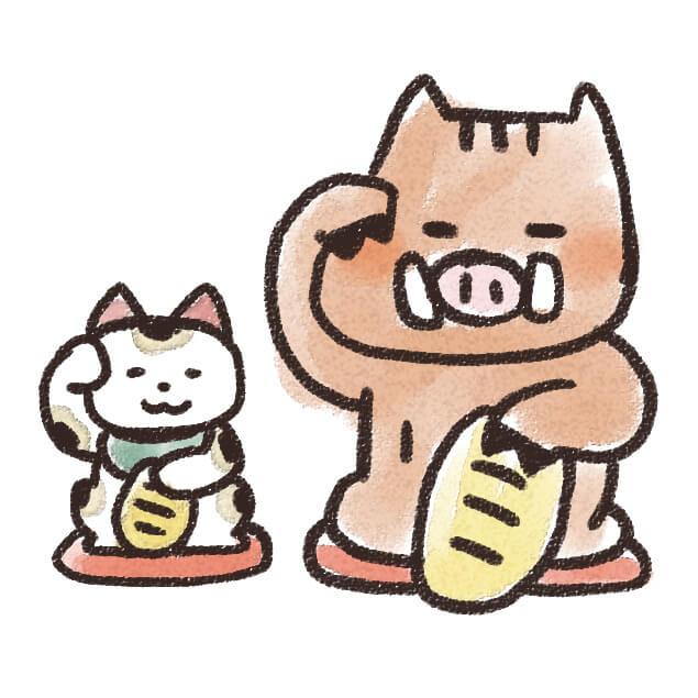 猪と招き猫が同じポーズで並んでいる可愛いイラスト