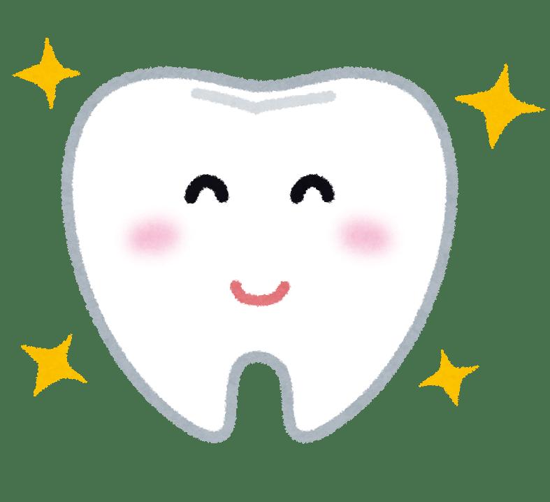 綺麗な歯のキャラクターのイラスト