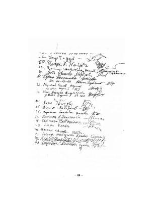 podpisi-015
