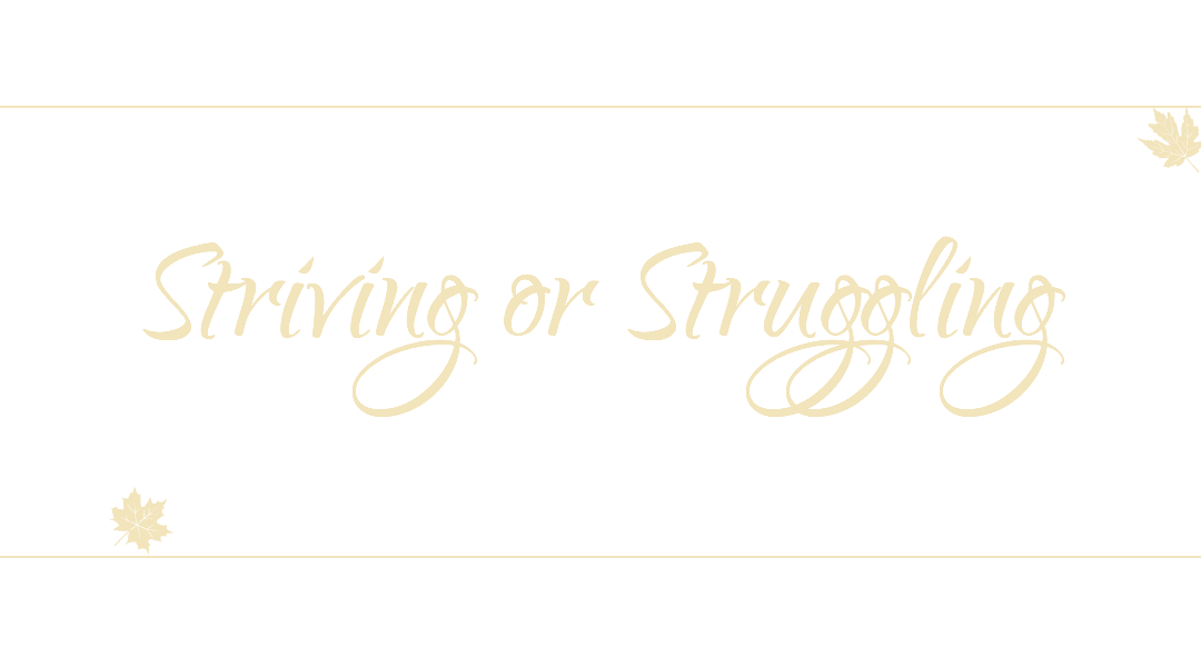 Striving or Struggling – What Are You Doing This Fall?