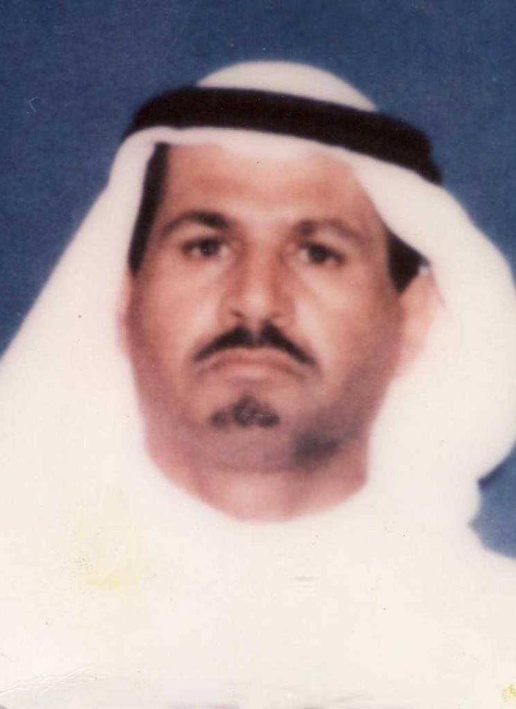 المرحوم الوجيه ناصر عبد محمد