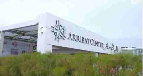 Arribat Center Logo