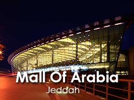 Mall Of Aarabia Jeddah