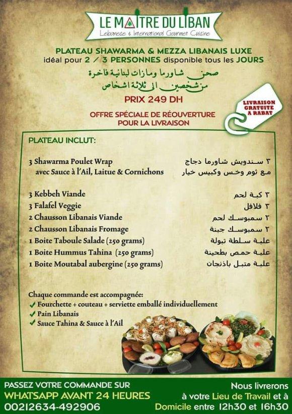 """Menu et carte des prix du restaurant """"Cèdre du Liban"""" à Mahaj Riad."""