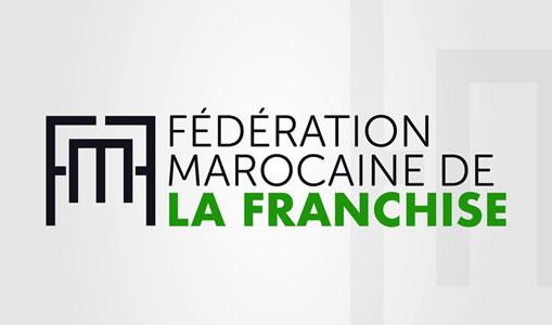 Logo de la Fédération Marocaine de la Franchise