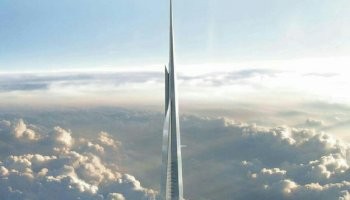 Image de la Jeddah Tower