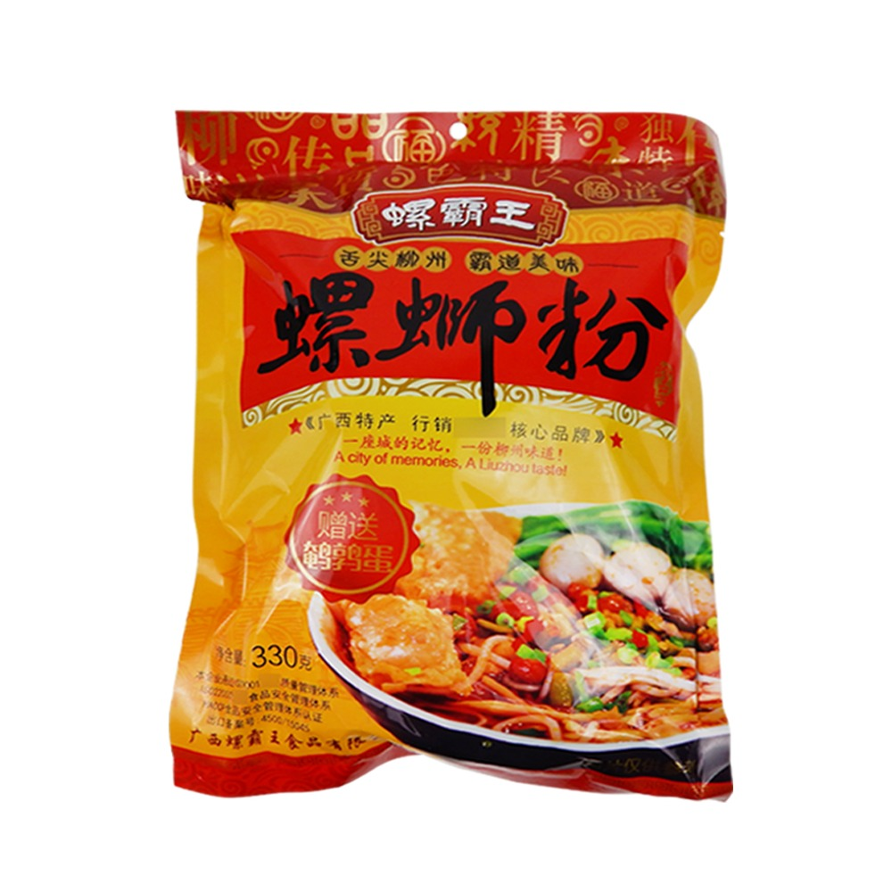 Luo Si Rice Noodles 螺霸王螺蛳粉 2*280g