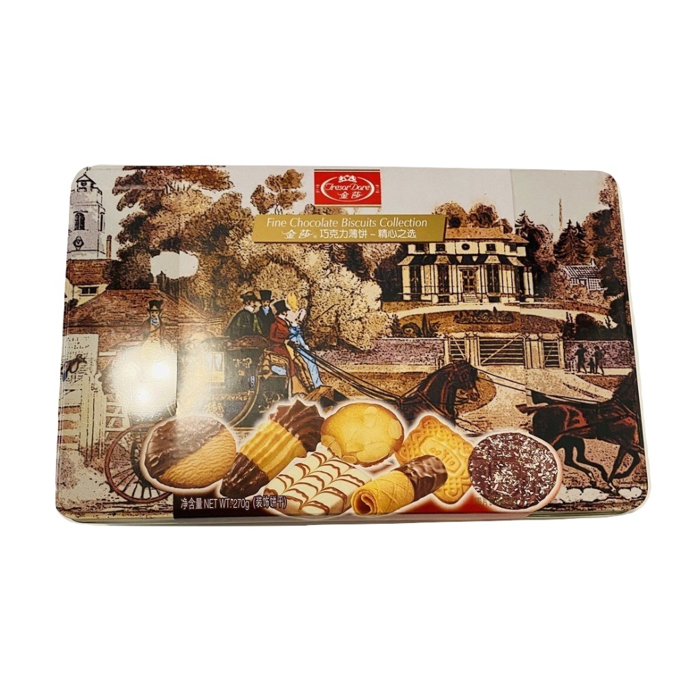 Tresor Dore Fine Chocolate Biscuit Collection 金沙巧克力薄饼 精心之选 270g