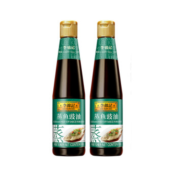 LKK Seasoned Soy Sauce For Seafood 李锦记蒸鱼豉油 2X410ml