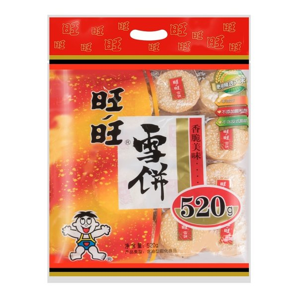 WantWant Shelly Rice Crackers 旺旺雪饼 520g