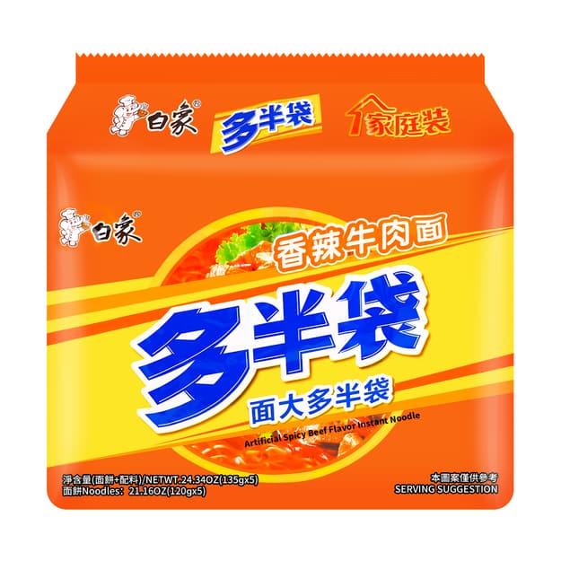 Baixiang Instant Noodles 白象多半袋面(香辣牛肉味) 5包装