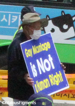 notahumanright