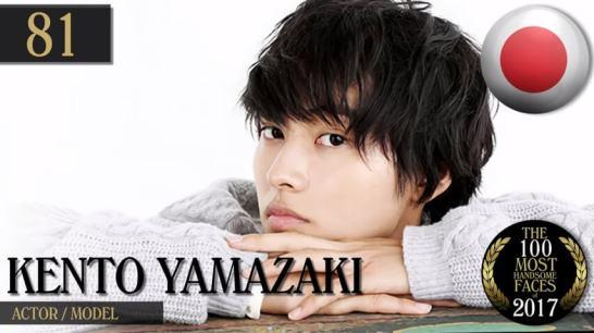 081-kento-yamazaki