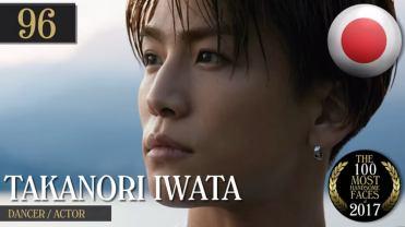 096-takanori-iwata
