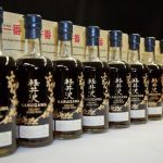 Karuizawa 1980 – Coming Your Way Soon