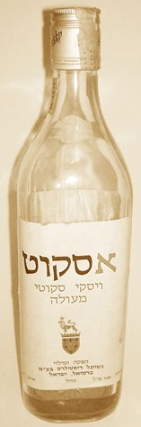 "Produced in Israel in the 1960s and labeled as ""Fine Scotch Whisky"", Escott was probably none of those....."