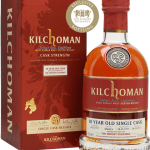 Kilchoman 2007, 10 Year Old TWE Exclusive Sherry Cask (58.5%)