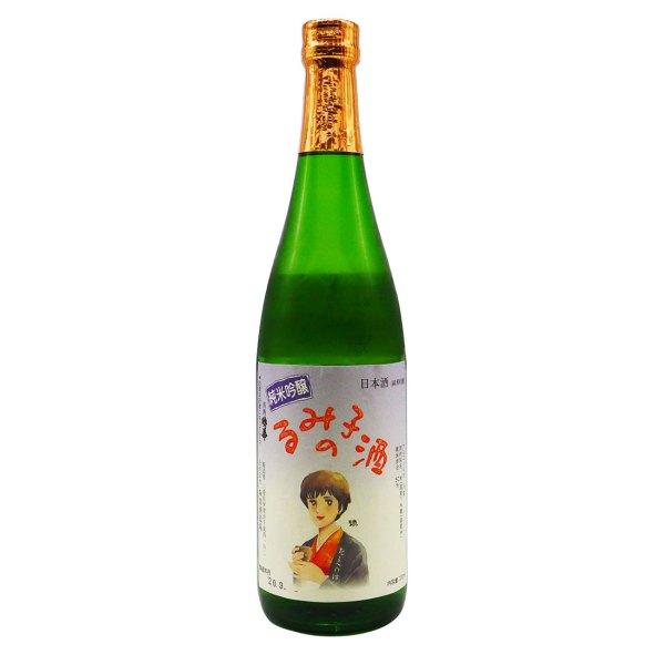 Bottle-Rumiko-no-Sake-Junmai-Ginjo---Front