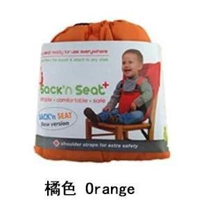 Cinto De Segurança Confortável Para Cadeiras