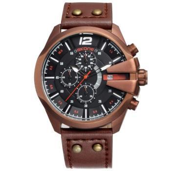Relógio Skone Army Funcional