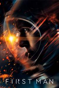 "Poster for the movie ""First Man"""