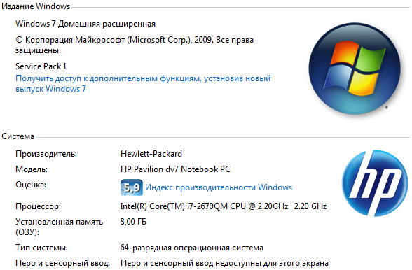 New Fast Laptop (2/3)