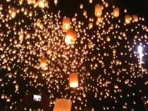 Lantern Festival - Nov