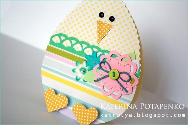 Рождения открытка, открытка пасхальное яйцо для начальной школы
