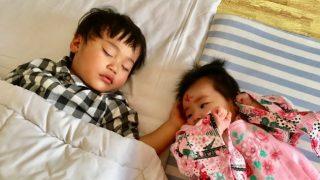 2歳差育児 イライラ ワンオペ スケジュール ワーママ 2歳0歳 兄妹