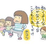 main_101_M.jpg