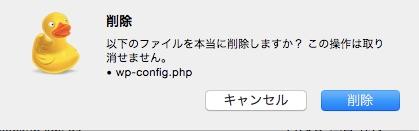Mamahack ikutas jp ikutas xsrv jp FTP SSL
