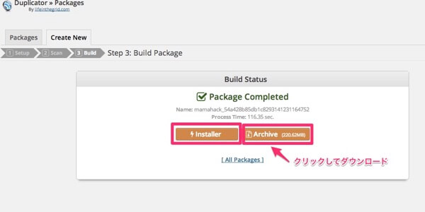 Packages ままはっく WordPress