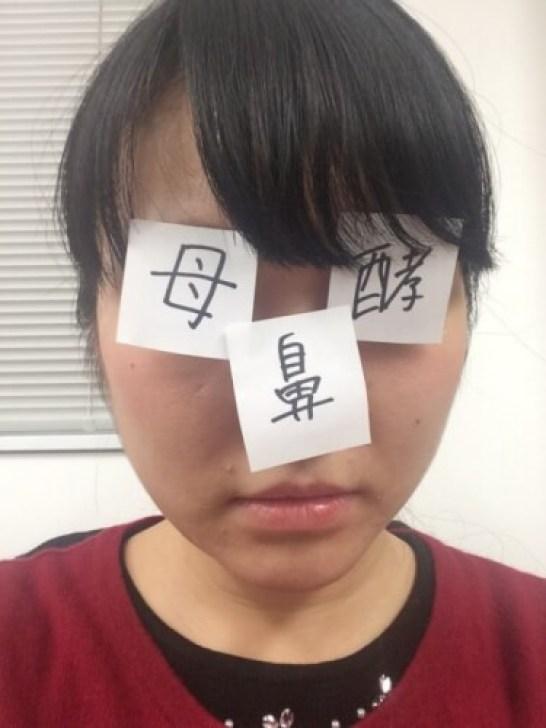 プレミアム酵母 口コミ 評判