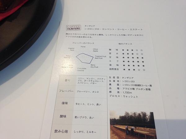 ミカフェート元町店カフェメニュー