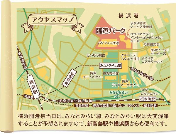 横浜開港祭マップ