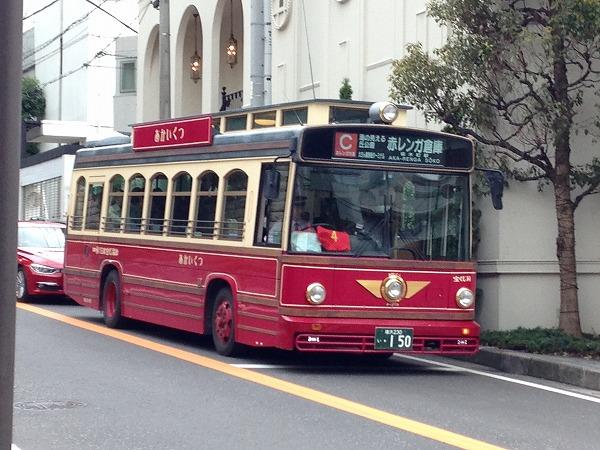 横浜周遊観光バスあかいくつ