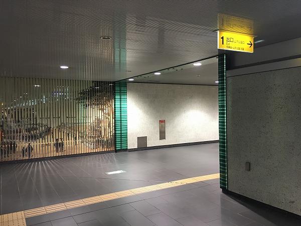 元町中華街駅出口