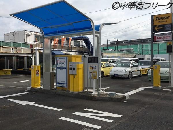 横浜ベイホール近くの駐車場
