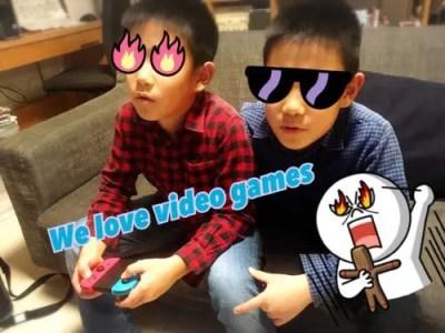 画面を見つめるゲーム中の双子男子