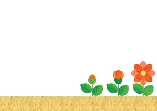 つぼみから花開く