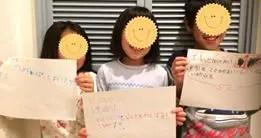 ママの好きなところを書いた紙を持っている子どもたち