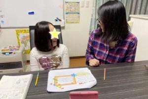 算数のつまずきを防ぐ!算数の苦手を得意に変えるために親がサポートする3つのコツ