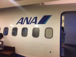 キッザニア甲子園 飛行機 ANA