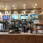 西宮ガーデンズのフードコートでオススメのパンケーキ屋さん「ELK」New York Brunch